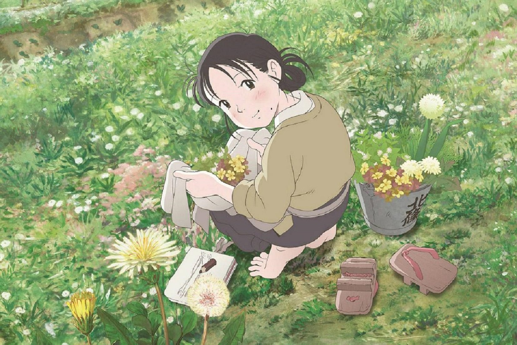 Too Far Gone | In This Corner of the World