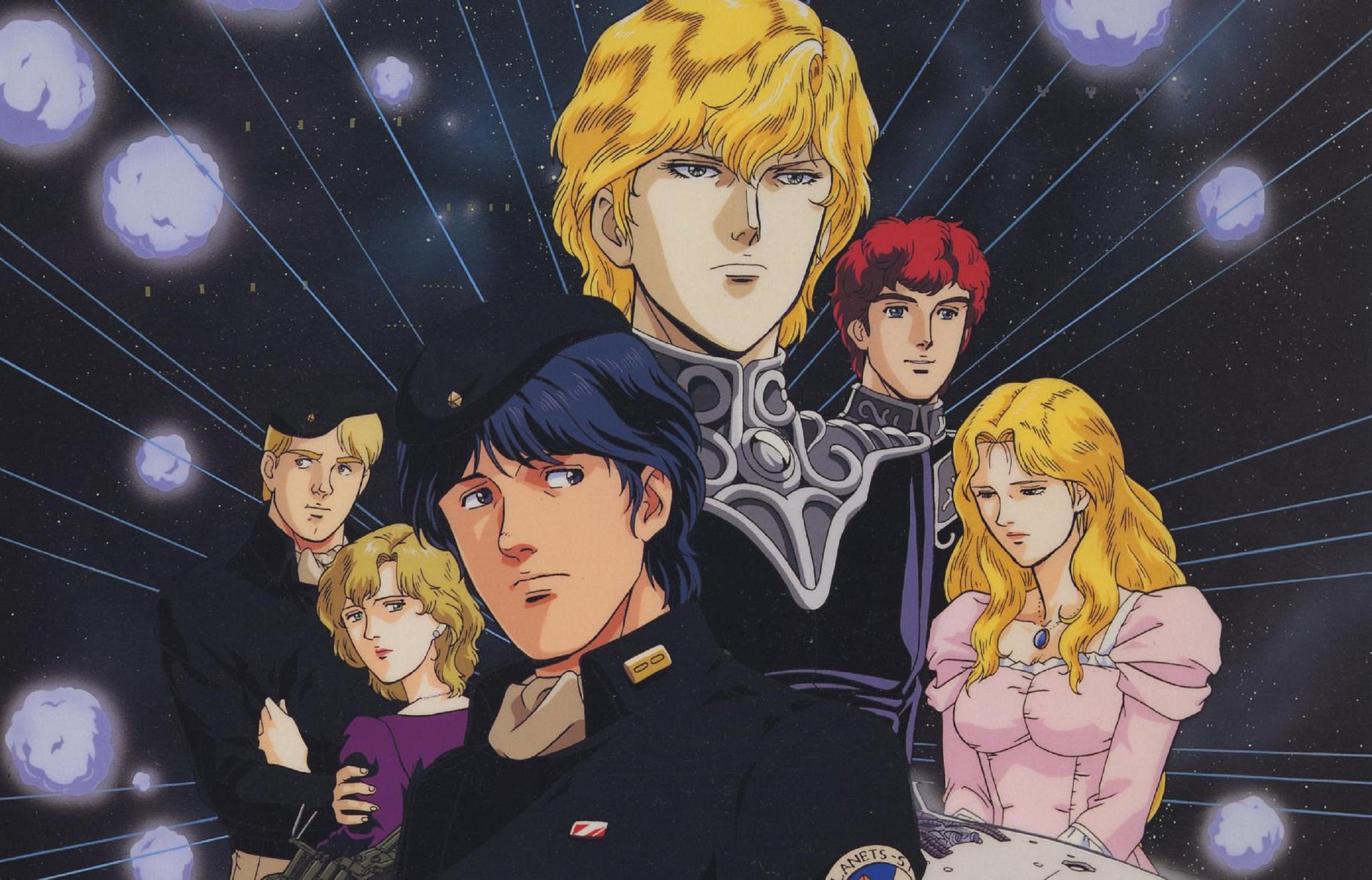 Legend of Galactic Heroes | Too Far Gone