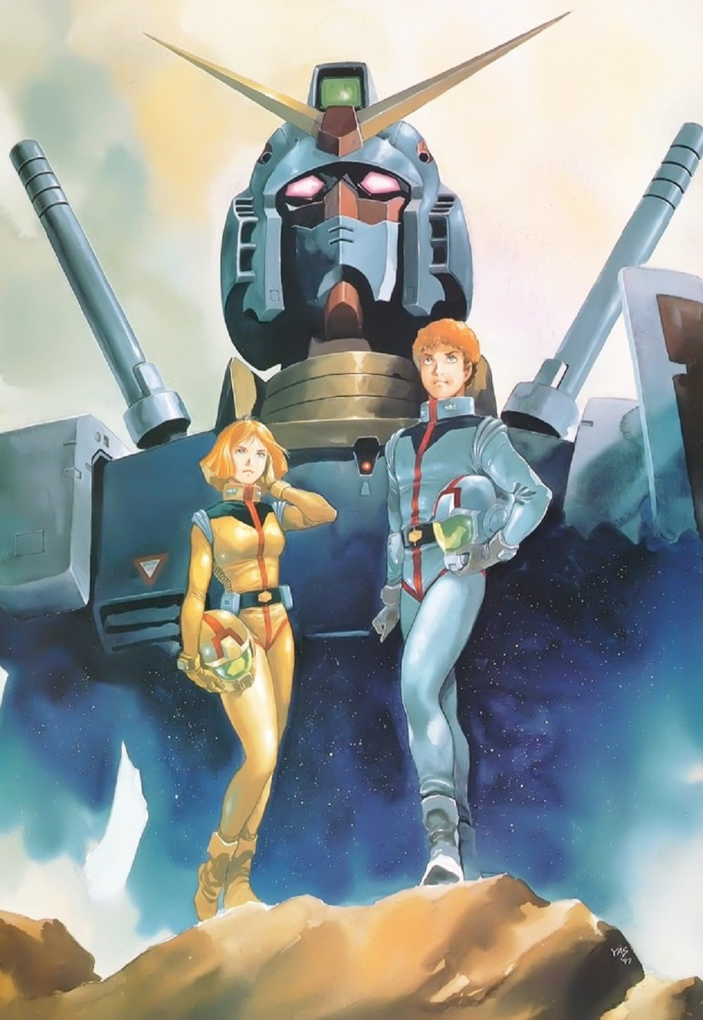 Too Far Gone | Mobile Suit Gundam